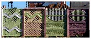 бетонный забор - betonnyiy-zabor